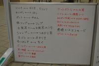 南幌中0036.jpg