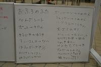 南幌中0037.jpg