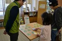 ikimono1224-1.jpg