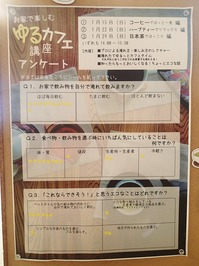 yuru-02.jpg