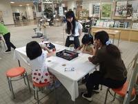 8.25あそビバ ブログ写真②.jpg