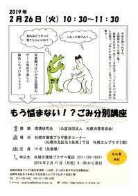 【完成版】チラシ-001.jpg