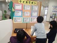 1.18 厚別小ミニ児童会館③.jpg