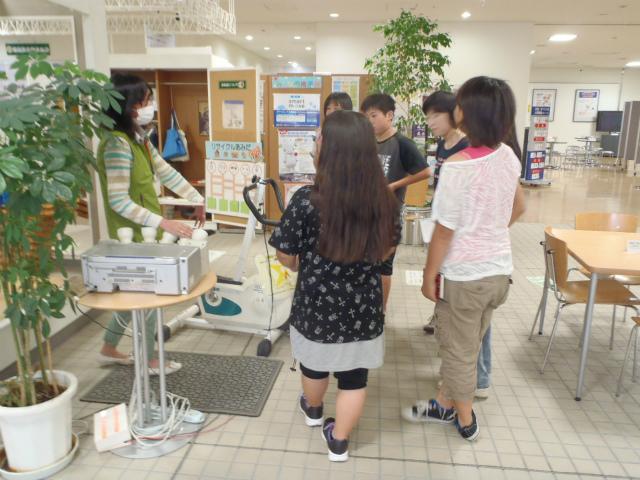 https://www.kankyo.sl-plaza.jp/blog/bibai%20%282%29.jpg