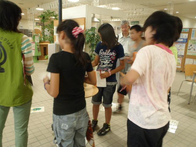https://www.kankyo.sl-plaza.jp/blog/bibai%20%287%29.jpg
