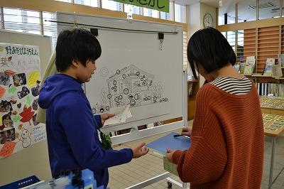 http://www.kankyo.sl-plaza.jp/blog/eco1224-2.jpg