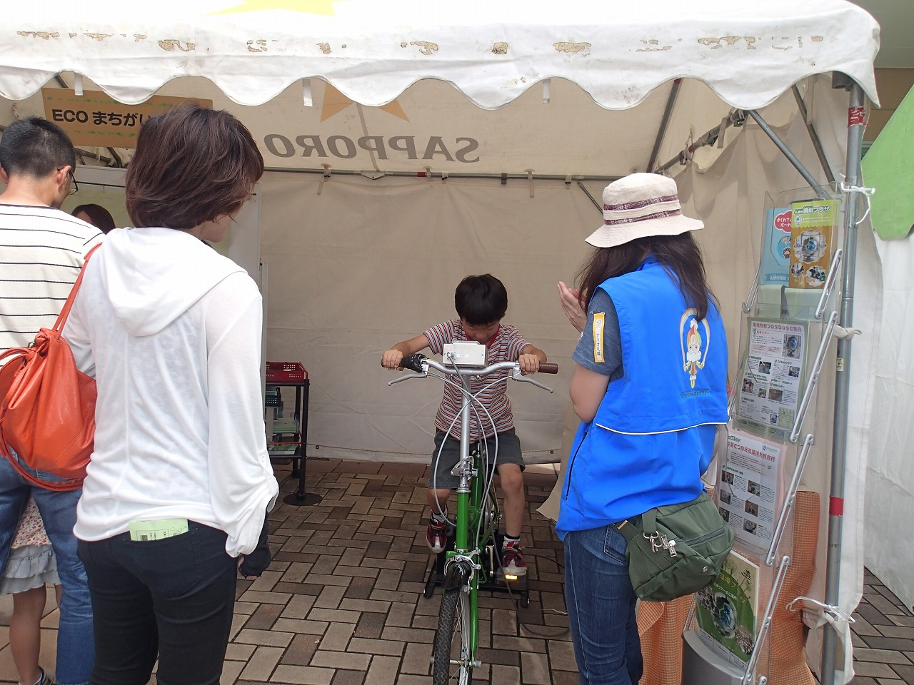 https://www.kankyo.sl-plaza.jp/blog/higasiku02.jpg