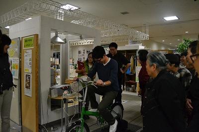 https://www.kankyo.sl-plaza.jp/blog/hurubira.jpg