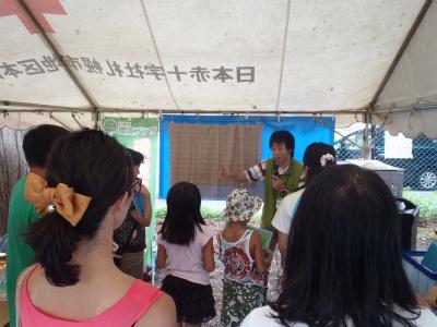 https://www.kankyo.sl-plaza.jp/blog/tessei_240916005.jpg