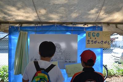https://www.kankyo.sl-plaza.jp/blog/tetu1.jpg