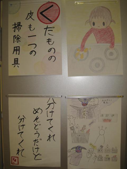 https://www.kankyo.sl-plaza.jp/blog/work1.jpg