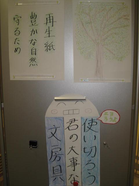 https://www.kankyo.sl-plaza.jp/blog/work2.jpg